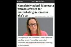 В США голая женщина мастурбировала в чужой машине