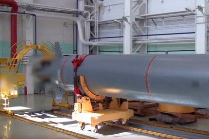 «Посейдон», беспилотный атомный подводный аппарат