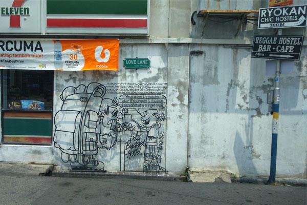 Металлические граффити на стенах Джорджтауна. Остров Пинанг (Пенанг), Малайзия.