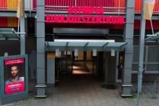 """Торговый центр """"Олимпия"""" в Мюнхене."""