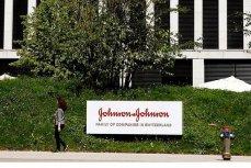 Офис компании Джонсон и Джонсон, Цуг, Швейцария, 20 июля 2016.