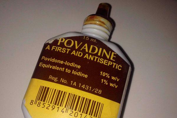 Разновидностью йода – Povadine (он же Betadine).