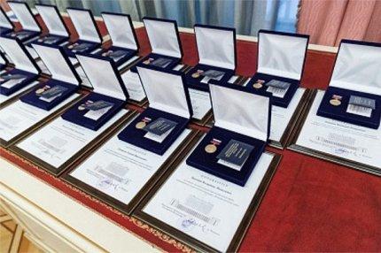 Премия Правительства РФ в области туризма.