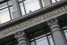 Здание Министерства Финансов РФ.
