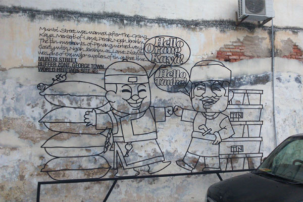 Металлические граффити на улицах  Джорджтауна. Остров Пинанг (Пенанг), Малайзия.