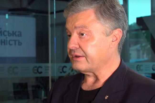 Экс-президент Украины Пётр Порошенко