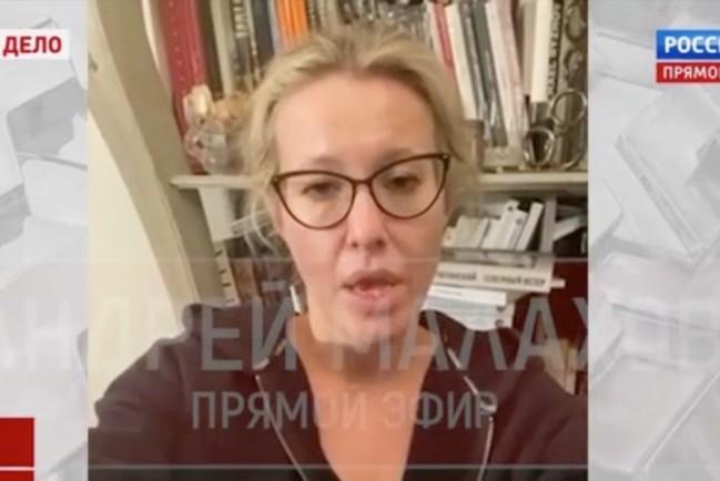 Ксения Собчак обратилась к россиянам после аварии: «Меня тошнило, у меня разрывалась голова»