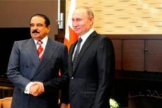 Встреча с Королём Бахрейна Хамадом бен Исой аль-Халифой.