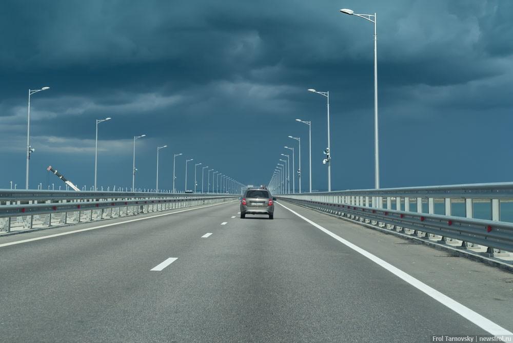 Автомобильная часть Крымского моста