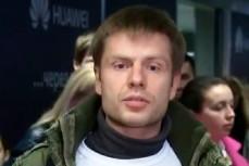 Нардеп Украины Алексей Гончаренко