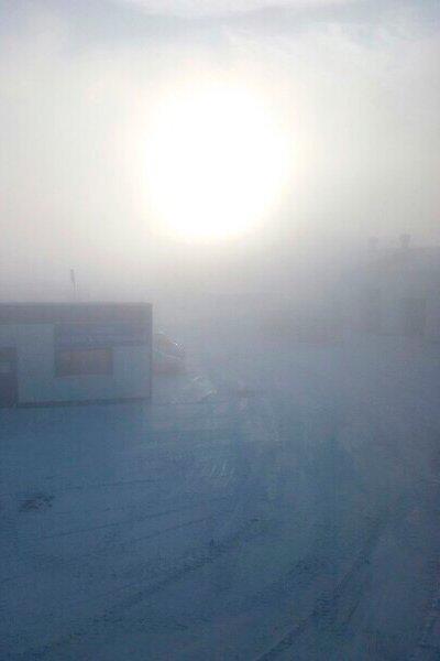 Ядовитый туман в Сибае в районе рынка