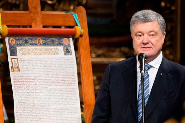 Пётр Порошенко возле томоса