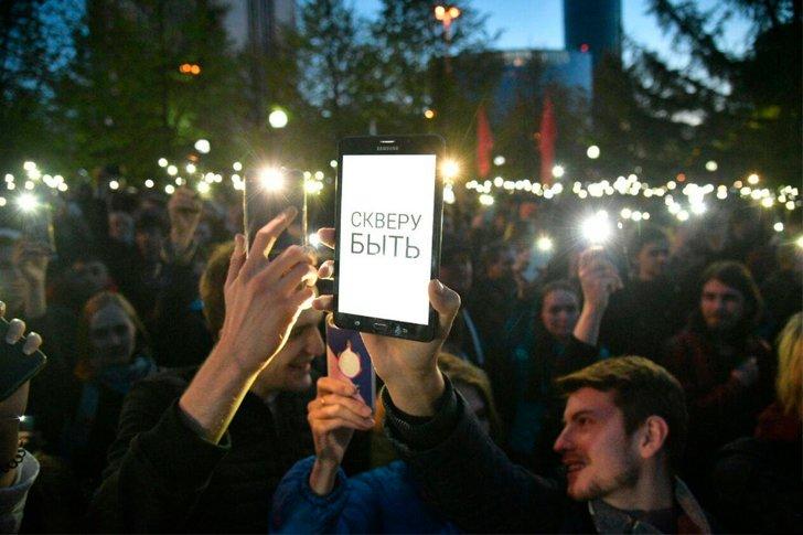 Протест против строительства храма Святой Екатерины в Екатеринбурге