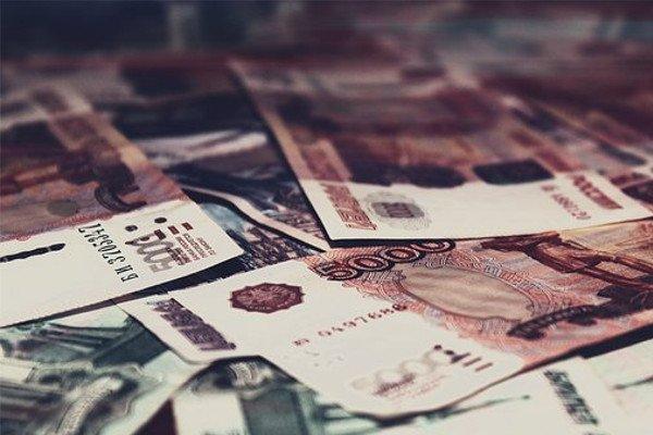 Российские банкноты.
