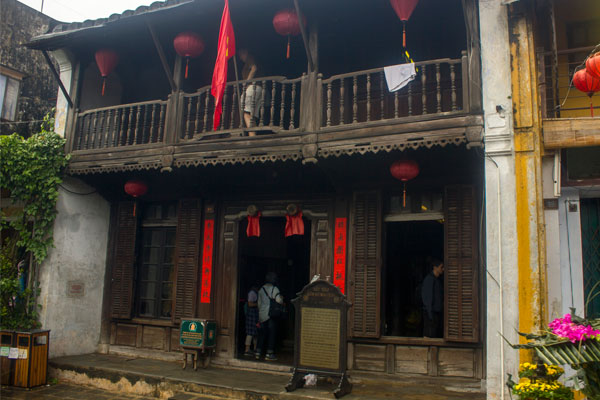 Частные старинные дома в Хойане. Вьетнам.
