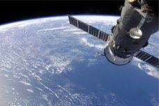 Вид с Земли с МКС.