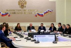 Семинар в Министерстве спорта РФ.