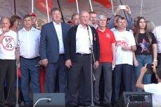 Выступление Геннадия Зюганова на акции протеста против пенсионной реформы