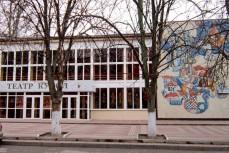 Государственный театр кукол имени Былкова
