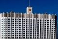 В Доме Правительства РФ состоялось второе заседание.