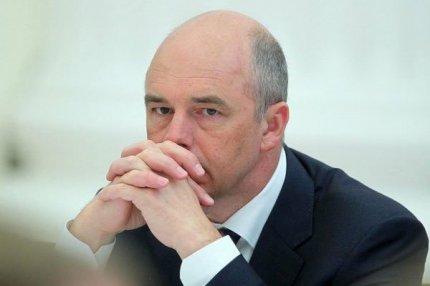 Министр финансов России.