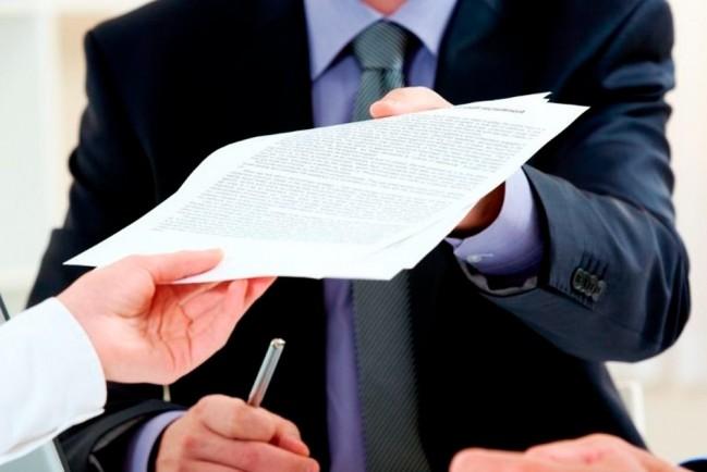 Лицензия на образовательную деятельность