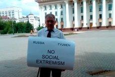Инвалид-инсультник из Тюмени Андрей Романов обратился за помощью к президенту США Дональду