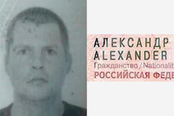 Задержанный в Бразилии Александр Лобков