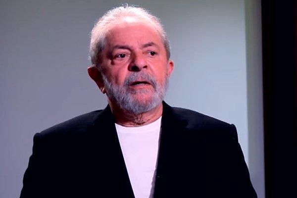 Экс-президент Бразилии Лула да Силва