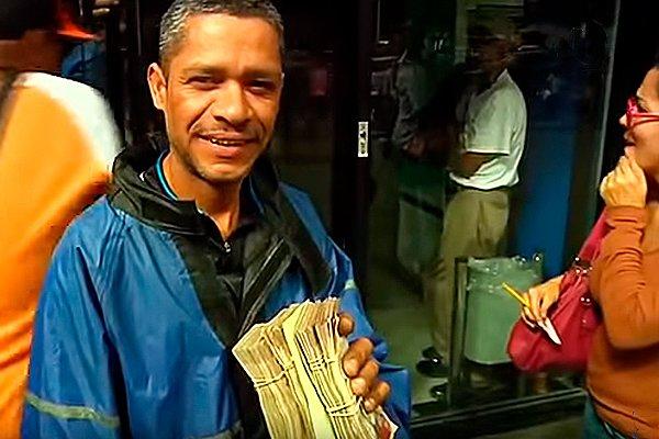 Гиперинфляция в Венесуэле