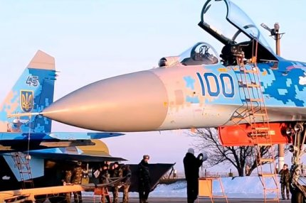 Военно-воздушные силы Украины