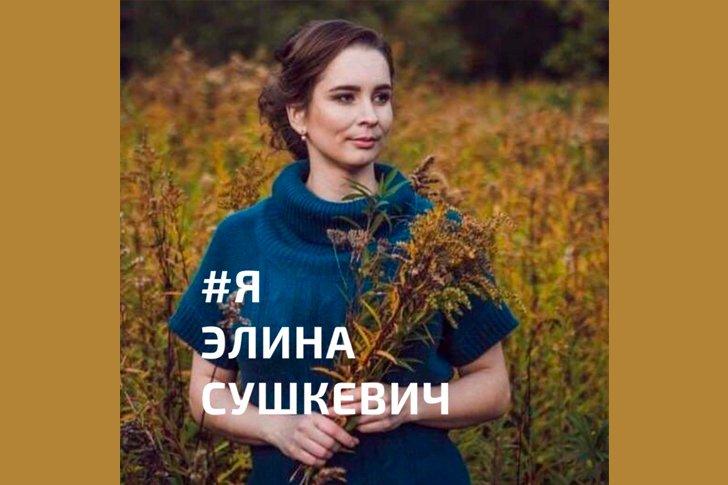 Врач-неонатолог Элина Сушкевич, обвиненная в убийстве глубоконедоношенного ребенка