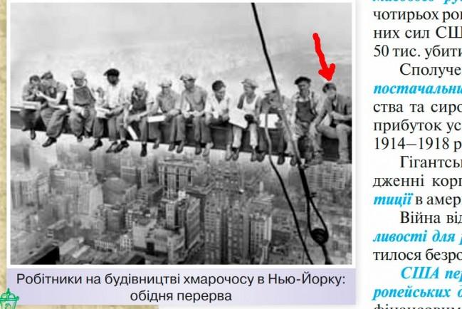 Киану Ривз обедает вместе со строителями небоскреба на огромной высоте