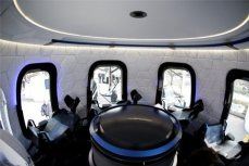 Капсула New Shepard компании Blue Sky.