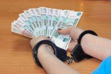 Отношение москвичей к коррупции