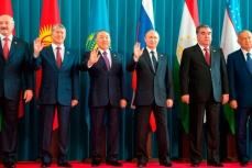 Заседании Совета глав государств.