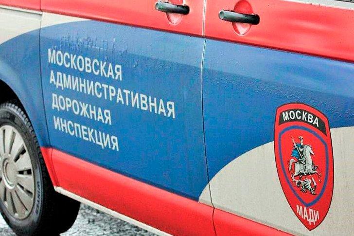 Московская административная дорожная инспекция