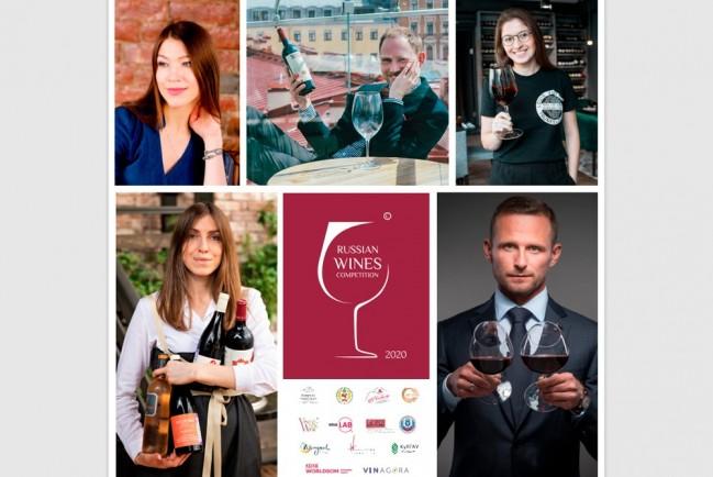 Russian Wines Competition 2020 меняет состав жюри