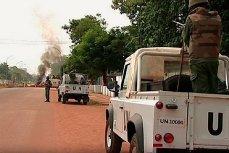 Центральноафриканская Республика