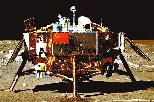 «Чанъэ-3» на лунной поверхности