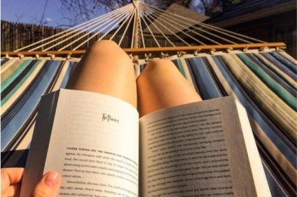 Чтение на досуге.
