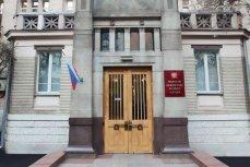 Федеральный Центр медицинской реабилитации и курортологии.
