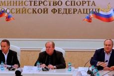 Заседание президиума Всероссийской федерации легкой атлетики.