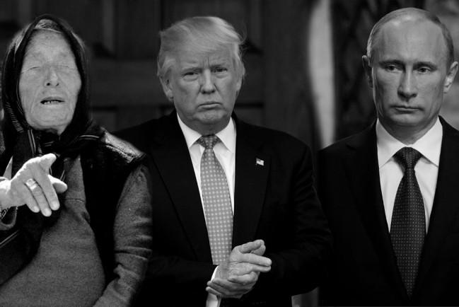 Ванга, Трамп и Путин