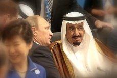 Главы государств России и Саудовской Аравии