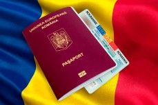 Отзывы о получении румынского паспорта для иммиграции в Европу