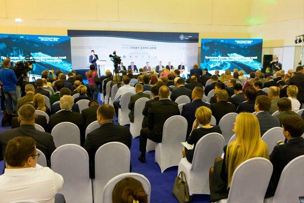 Международный форум Riverport Expo 2018
