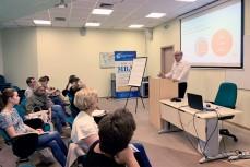В Московской международной школе бизнеса «МИРБИС» состоялся бесплатный семинар по теории и практике применения изменений, вступивших в силу с 1 июля 2019 года в 44-ФЗ.