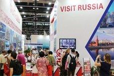 Национальный туристический офис «Visit Russia».