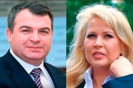 Анатолий Сердюков и Евгения Васильева